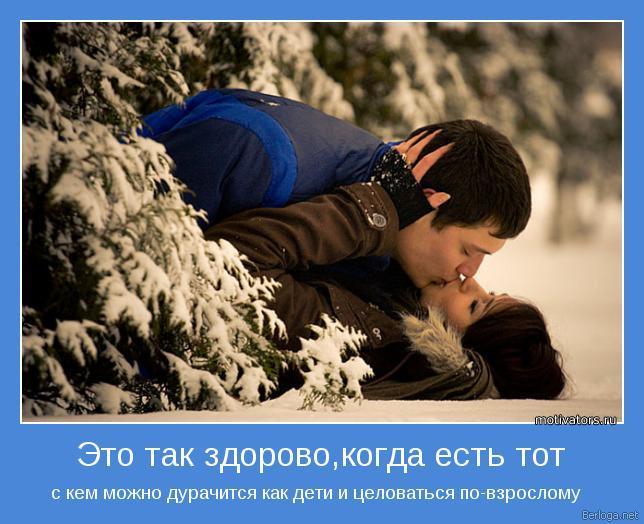 berloga.net_144032722 (644x524, 58Kb)