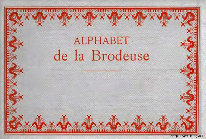 1332534_1_AlphabetBrodeuse_prevu_LiRy (700x473, 259Kb)