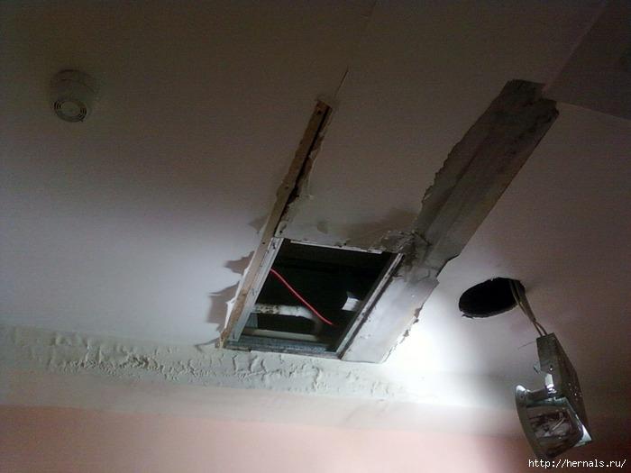 дырка в потолке