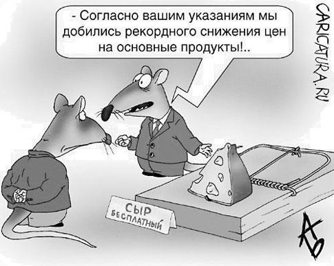 4521111_06_Karikatura (485x387, 43Kb)