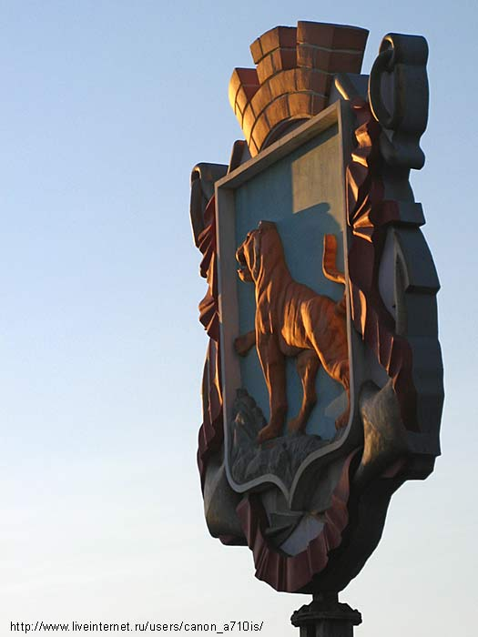 герб тигр