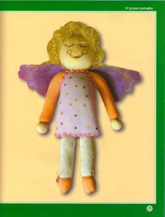 Как сделать новогоднюю куклу своими руками