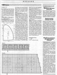 Превью пончо из Бурды1 (533x700, 328Kb)
