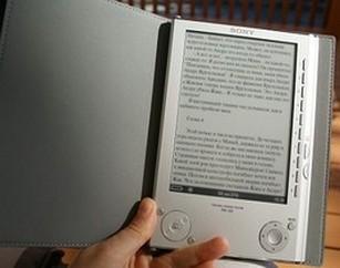 ридеры-читалки для электронных книг