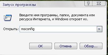 3938731_m (347x179, 18Kb)