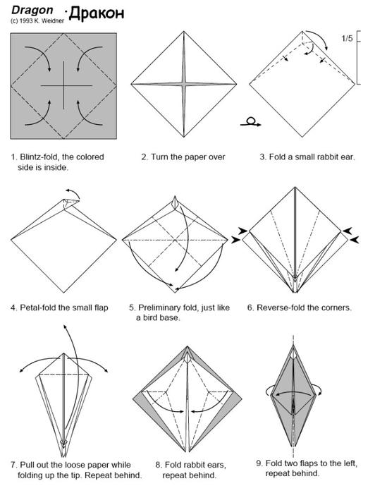 оригами схемы драконов,