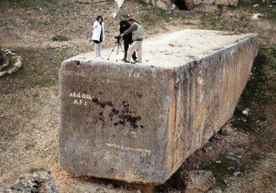 Каменные блоки (400x279, 38Kb)