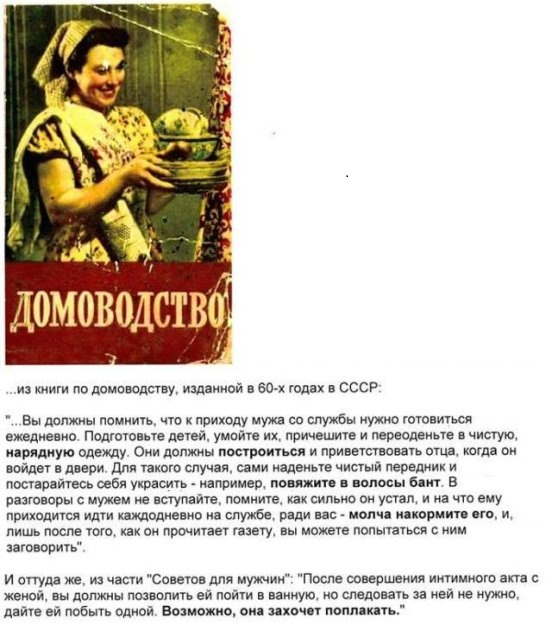 3365150_iz_knigi_p_domovodstvy (552x625, 99Kb)