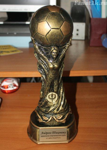 SGA-Андрей Тихонов завершение карьеры-01 (455x640, 52Kb)