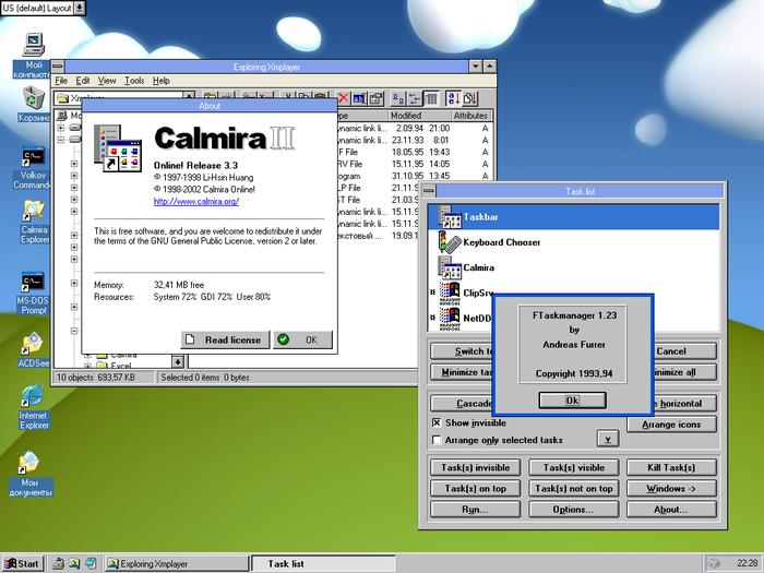 Похожесть на своего 32-битных собратьев (Windows 9x) обеспечивает Calmira 3.3 и FTaskMan