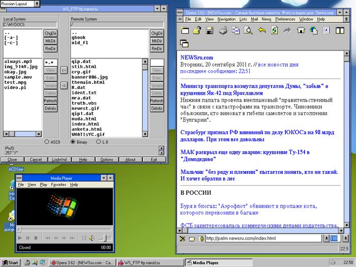 Вечный протокол FTP вечен. Всё, что поддерживалось до 2008 года, так или иначе можно заставить двигаться.