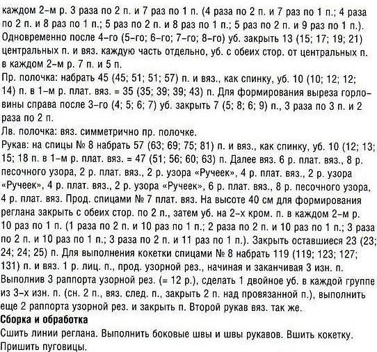 vqq119 (542x506, 116Kb)