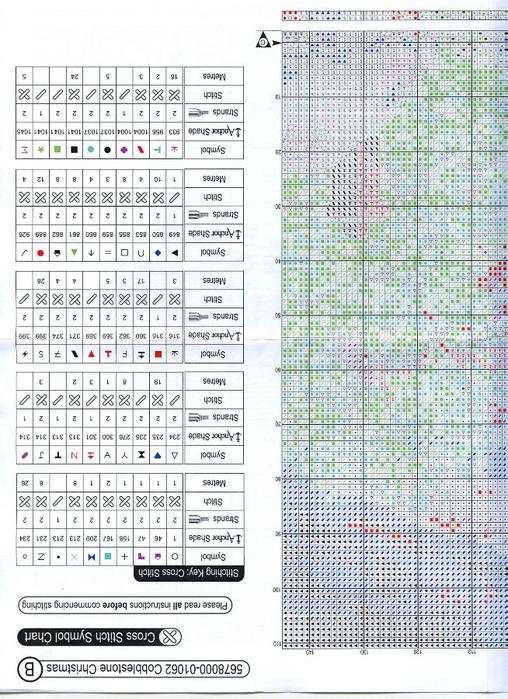 Cobblestone Christmas - 4 (508x700, 210Kb)
