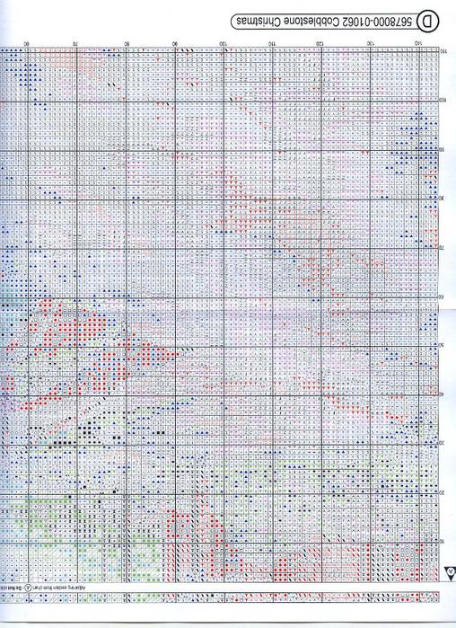 Cobblestone Christmas - 5 (508x700, 252Kb)