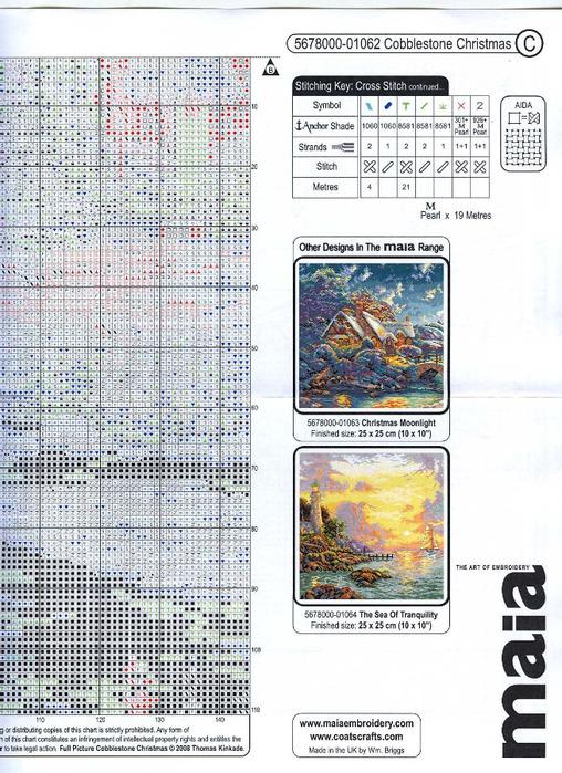 Cobblestone Christmas - 8 (508x700, 191Kb)