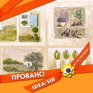Idea_sib_KONKURS_22 (320x320, 36Kb)
