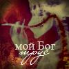 http://img0.liveinternet.ru/images/attach/c/4/78/495/78495898_3818243_78467750_tumblr_lp4tkxuBTu1.png