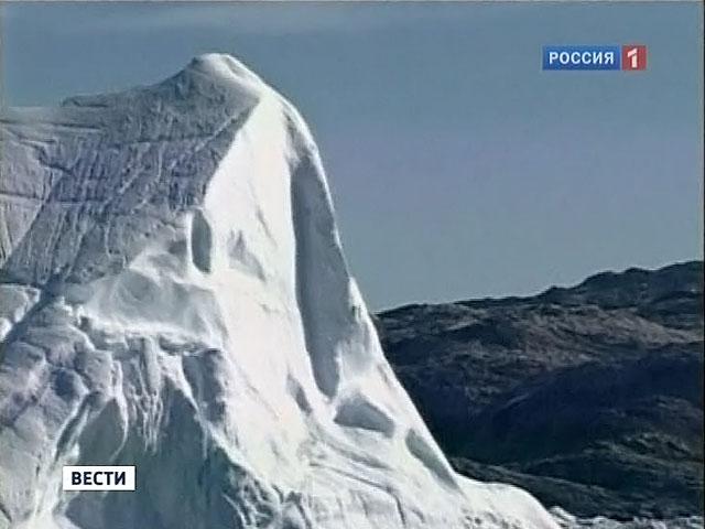 Арктика (640x480, 48Kb)
