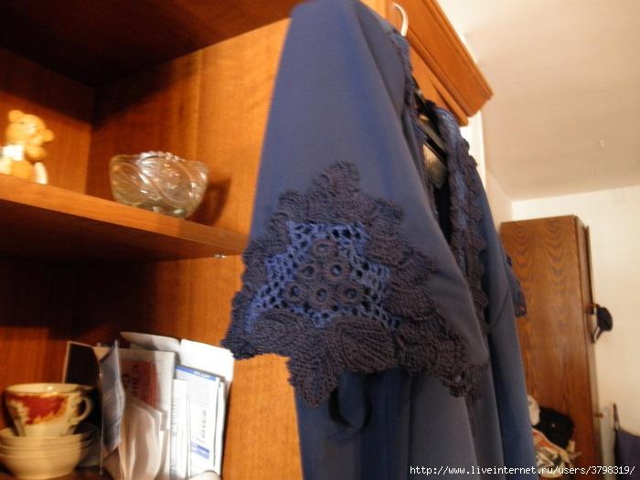 моя кофт. синяя,рукав (700x525, 190Kb)