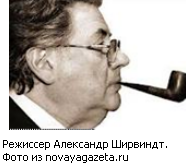 Режиссер Александр Ширвиндт (186x163, 43Kb)