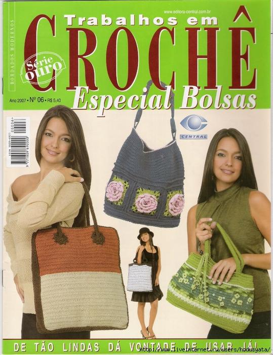 bolsas croche (539x700, 306Kb)