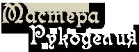 logo (200x76, 8Kb)