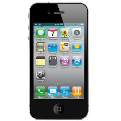телефон (400x400, 59Kb)
