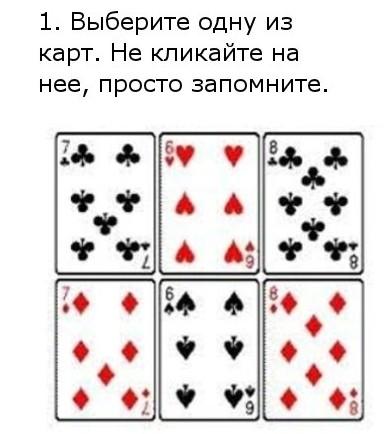 1317206761_1 (392x434, 40Kb)