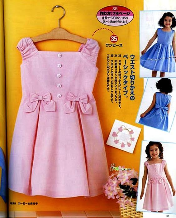 Пошив детских платьев своими руками 5