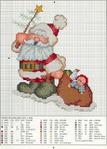 Превью Pat Olson's Merry Xmas 7 (459x640, 116Kb)