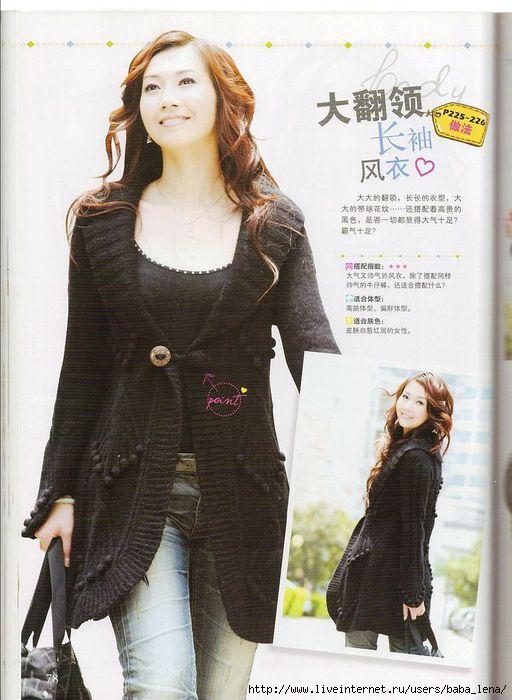 1317266786_Sweater_knitting_76 (512x700, 169Kb)