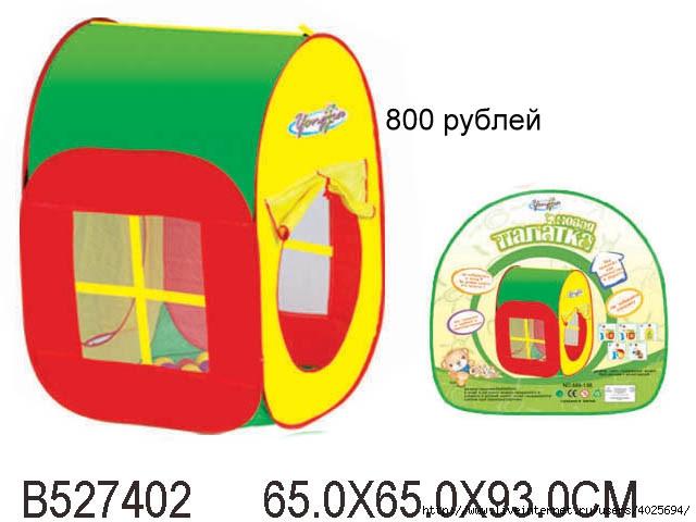 палатка 889-13А (640x480, 126Kb)