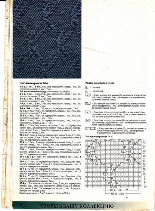 IMG_0042 (515x700, 512Kb)