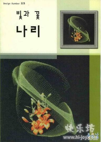 Lilii v sumrake (384x540,