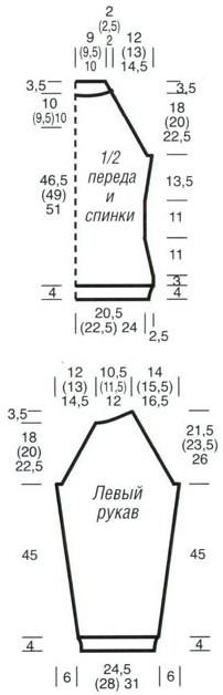 qa978 (202x628, 25Kb)