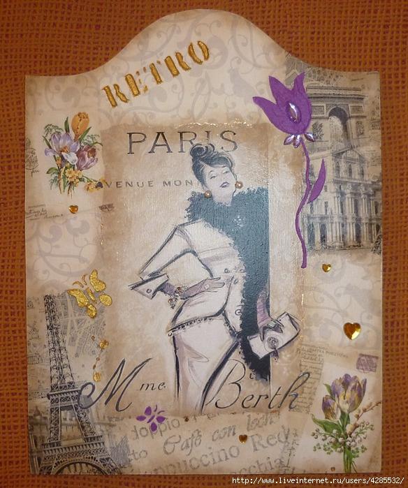 ретро-панно Парижский шик(2) (584x700, 317Kb)