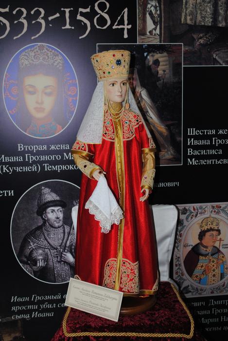 1-Carica-Romanova (469x700, 277Kb)