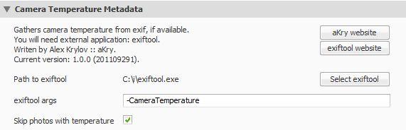 1317341608_cameratemperature3 (571x184, 18Kb)