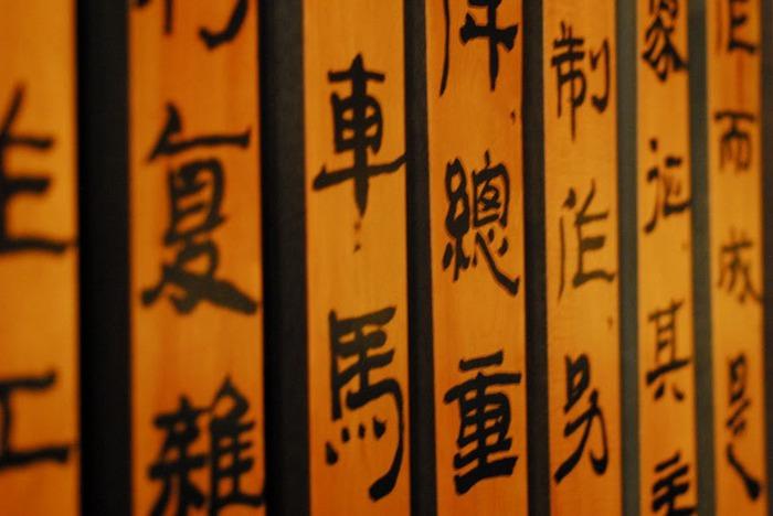 Терракотовая армия первого императора Китая в Сиане 59851
