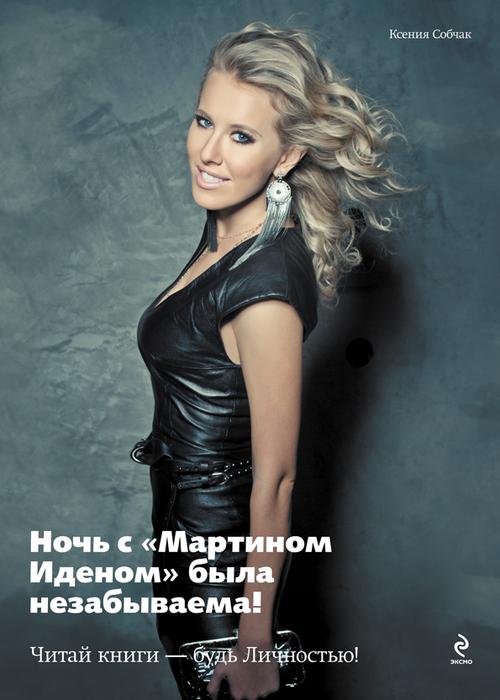 Русские беременные груповушка 13 фотография