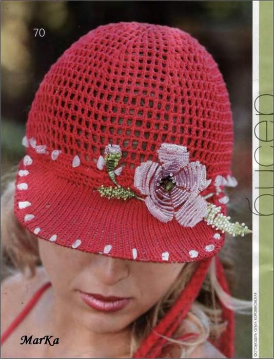 Метки.  Оригинальное и женственное кепи украшено цветком из бисера. летние модели. шапка.  1020. 405060.