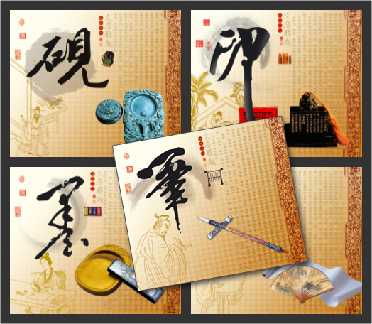 1243714555_4_china (524x456, 152Kb)