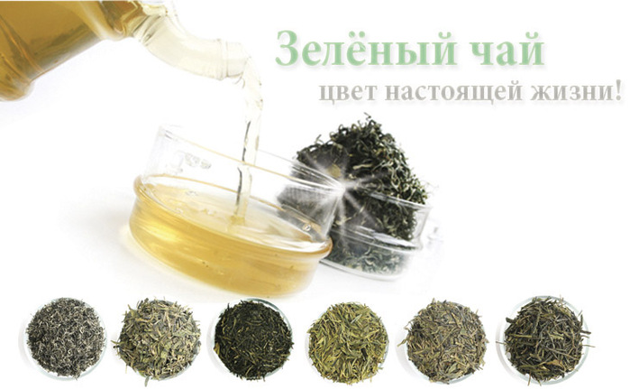 Зеленый чай (550x331, 82Kb)