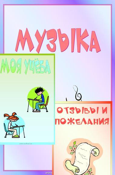 смайлики для первоклассников: