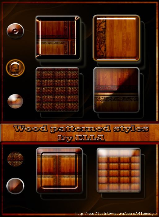 wood-patterned-stylea-by-ELADESIGN (513x700, 217Kb)