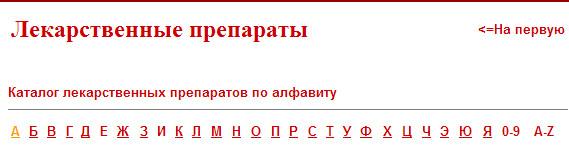 Безымянный-1 (569x146, 32Kb)