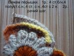 Превью P1000455_новый размер (700x525, 145Kb)