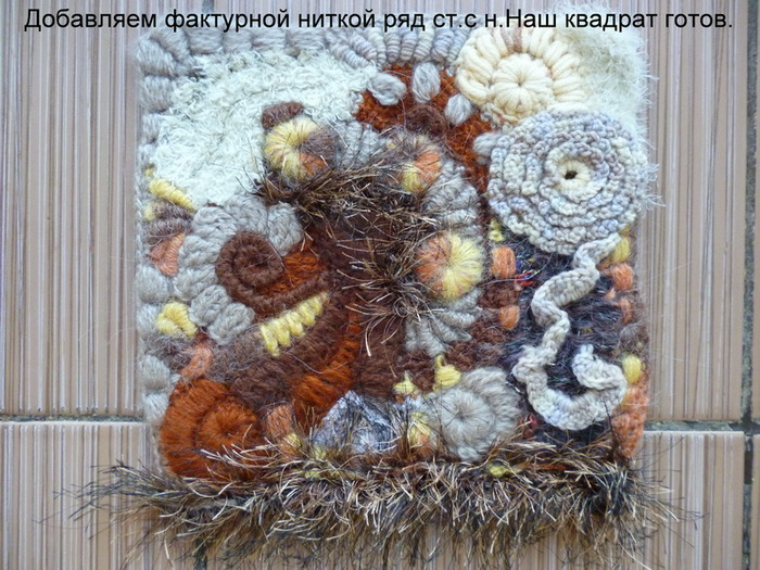 4433838_P1000781_novii_razmer (700x525, 166Kb)