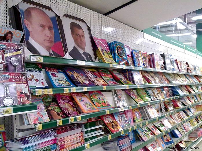 1317502643_Putin_i_Medvedev (698x524, 378Kb)