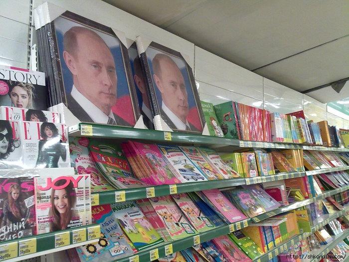 1317502893_Putin_i_Putin (700x525, 286Kb)